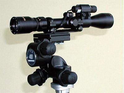 Camera Zapper